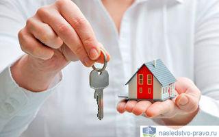 Делится ли дарственная квартира при разводе супругов