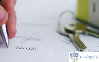 Раздел жилого дома в натуре: судебная практика и соглашение