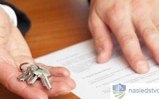 Срок исковой давности по наследству на недвижимость в 2019 году