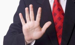 Завещательный отказ и распоряжение в наследственном процессе
