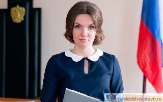 Бесплатная консультация юриста по наследству — онлайн и по телефону