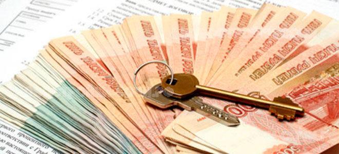 Налог при получении квартиры в наследство