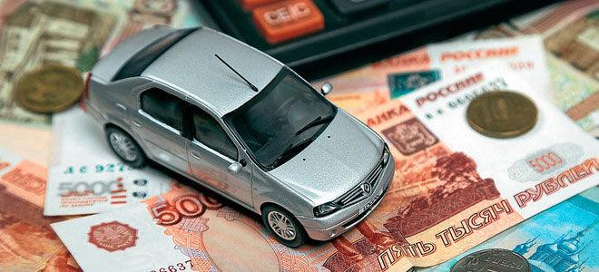 Налог с продажи автомобиля полученного по наследству в 2020 году