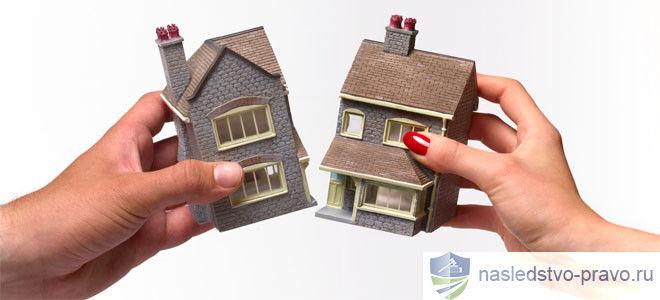 Делится ли дарственное имущество (квартира, дом, участок) при разводе