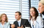 Наследование бизнеса и интеллектуальной собственности