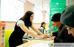 Завещательное распоряжение по вкладу в Сбербанке в 2018 году