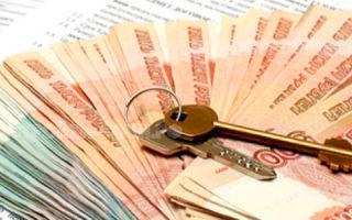 Налог на недвижимость при вступлении в наследство