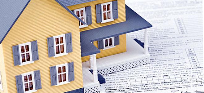Налог за продажу дома полученного в наследство