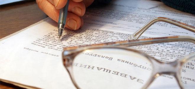 Виды завещания в нотариальной практике