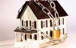 Принятие мер к охране наследственного имущества