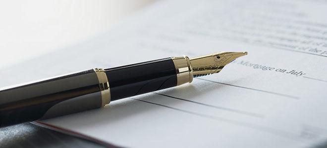 Соглашение о разделе наследственного имущества между наследниками