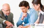 Как правильно оформить завещательное распоряжение