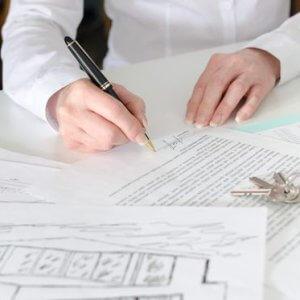 Хранение и управление имуществом