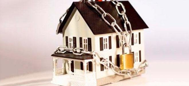 Когда требуется защита имущества?
