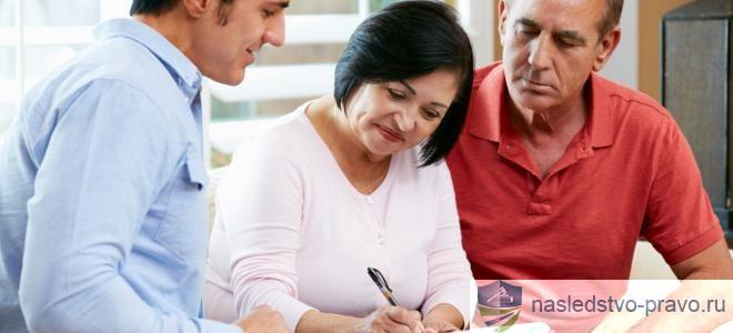 Договор дарения денежных средств между физическими лицами, родственниками