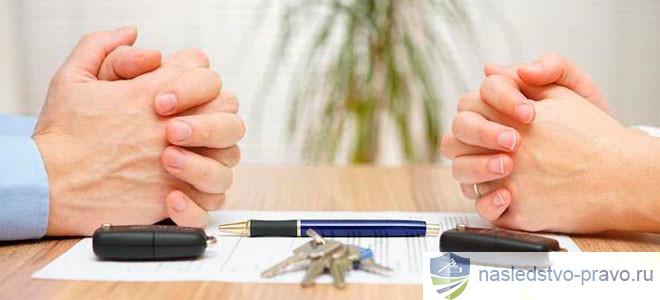 Как выполнить раздел подаренного имущества