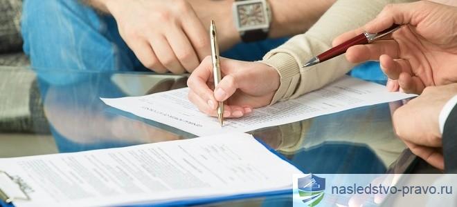 Доверенность на дарение доли квартиры: образец этого документа, а также договора дарения доли по доверенности