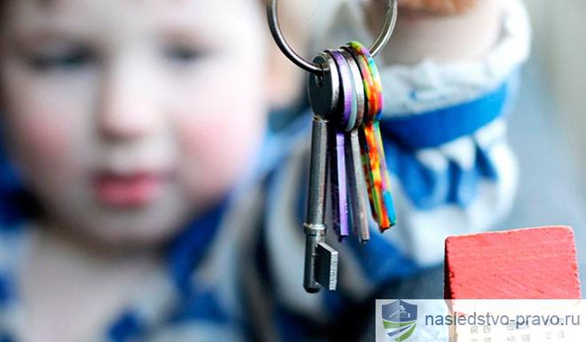 Завещание на несовершеннолетнего ребенка внука