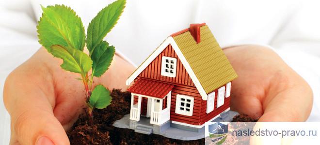 Наследование участка и права аренды земельного участка