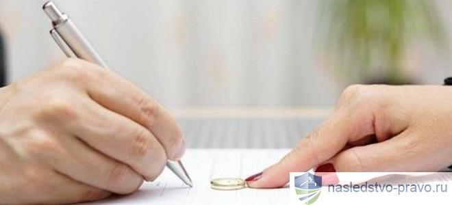 Иск о разделе имущества супругов после развода. Куда подается и сколько стоит