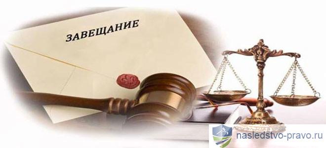 Судебные решения по восстановлению срока для принятия наследства