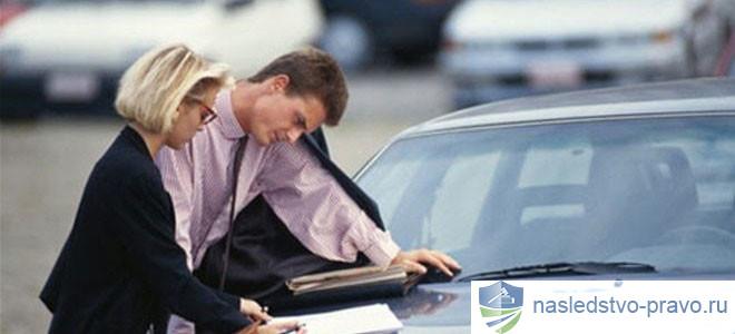 основные моменты про налог на наследство автомобиля