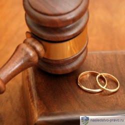 гражданский брак не регулируется положениями семейного кодекса