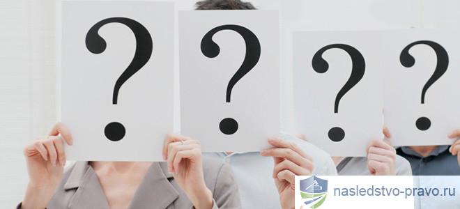 вопросы задавайте юристу после описания проблемы